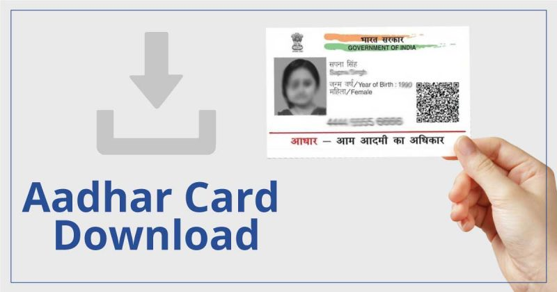 Aadhar-Card-Download